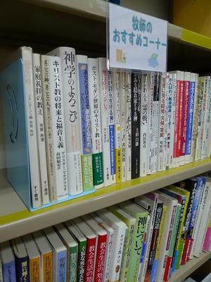 Tosho_bokushi
