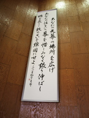 2011shudaiseiku